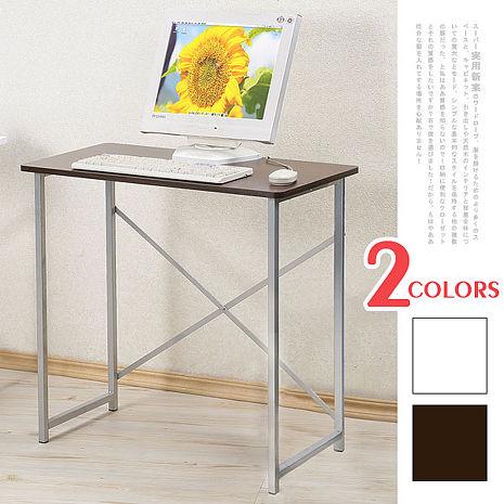 Homelike 超值工作桌(二色)胡桃
