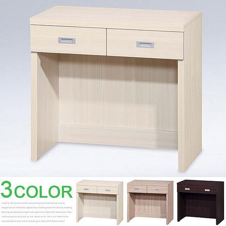 Homelike 彼得3.2尺書桌(三色可選)胡桃