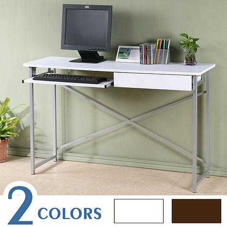 Homelike 超值附抽電腦桌-寬120公分(二色)胡桃色