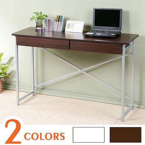Homelike 超值附抽工作桌-寬120公分(二色)純白