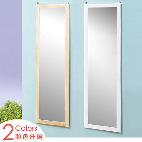 Homelike 自然松木大壁鏡(二色)原木色