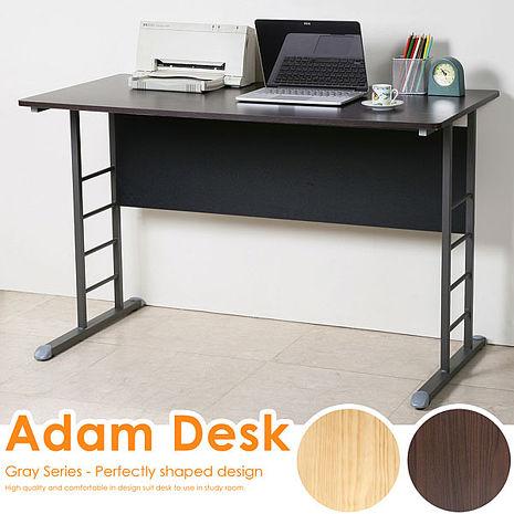 Homelike 亞當120cm美型書桌-炫灰系列(二色)楓木