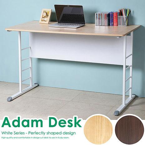 Homelike 亞當120cm美型書桌-亮白系列(二色)楓木