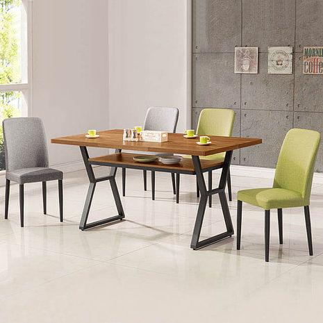 「預購」Homelike 愛德琳工業風4尺餐桌椅組(一桌四椅)