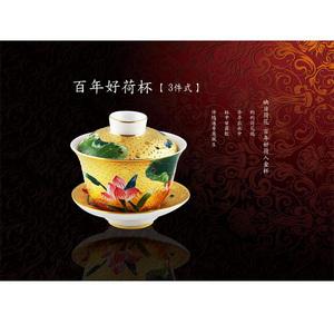 永恆藝術Eternal Artist【歲月鎏金系列】百年好荷茶杯組