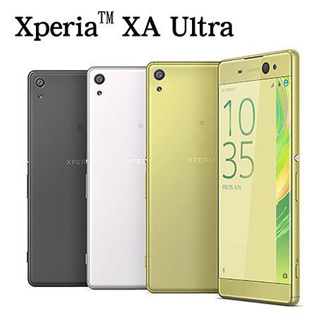 Sony Xperia XA Ultra 八核心6吋智慧機(3G/16G版)※送保護套+支架※黑