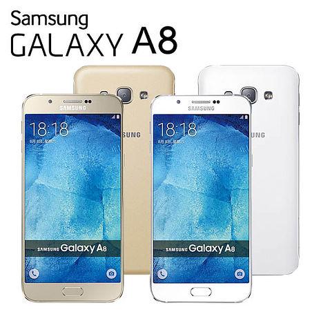 Samsung Galaxy A8 八核心5.7吋4G LTE全金屬薄型機※送保護套※黑