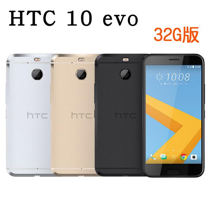 HTC 10 evo (3G/32G)5.5吋防水旗艦機※加贈保貼※-智慧手機‧平板-myfone購物