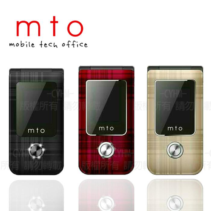 MTO M398 雙卡雙螢幕觸鍵雙控摺疊老人機(3G版)※加贈2G記憶卡+內附二顆電池※