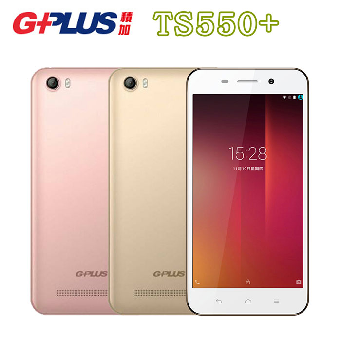 GPLUS TS550+ 四核心4G LTE雙卡機2G/16G版※送側掀+果凍套+內附保貼※玫瑰金