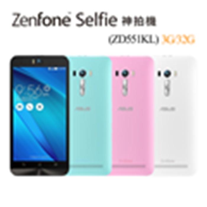 ASUS ZenFone Selfie ZD551KL 5.5吋八核心4G LTE雙卡雙待神拍機3G/32G版※贈保護套※