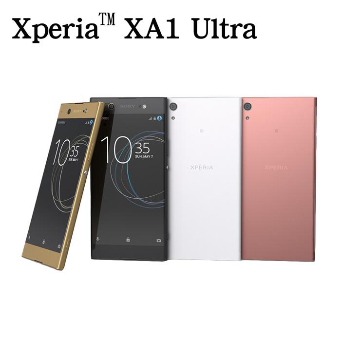 【特殺】Sony Xperia XA1 Ultra (4G/64G版) 6吋八核心雙卡機霧夜黑