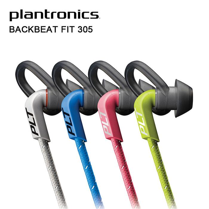 Plantronics BackBeat FIT 305輕量型防水運動藍芽耳機青檸綠/灰