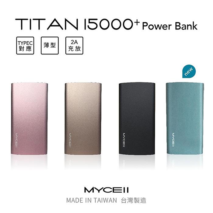 TAITAN 15000+ 雙輸出快充MIT大容量鋁合金薄型行動電源 藍