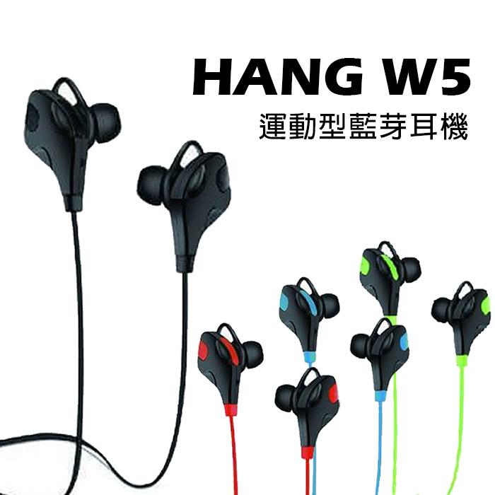 HANG W5 運動型時尚一對二藍牙耳機可防汗水