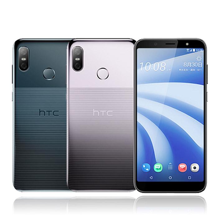 HTC U12 life 4G/64G八核心6吋雙卡機