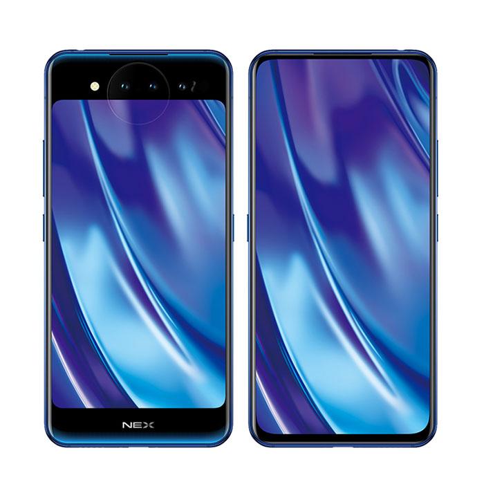 VIVO NEX 10G/128G雙螢幕版-冰原藍