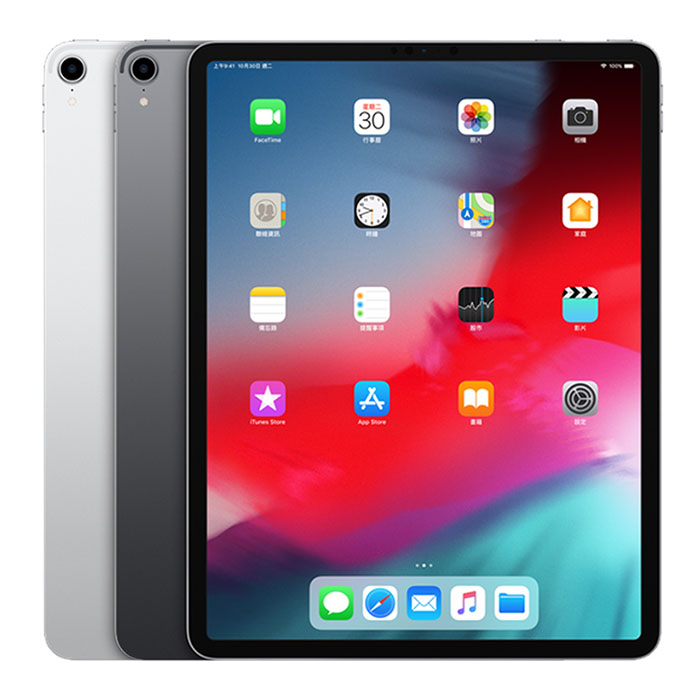 Apple iPad Pro 12.9 WiFi 64G平板(2018版)