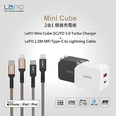 LAPO QC3.0 USB/Type-C雙孔快速充電組WT-PCL01