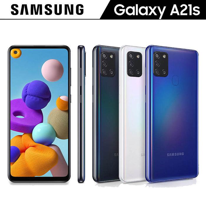 Samsung Galaxy A21s (4G/64G) 6.5吋雙卡美拍機