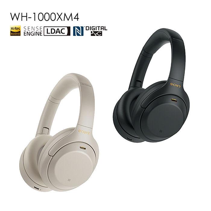 【領券再折】SONY WH-1000XM4 無線降噪耳機