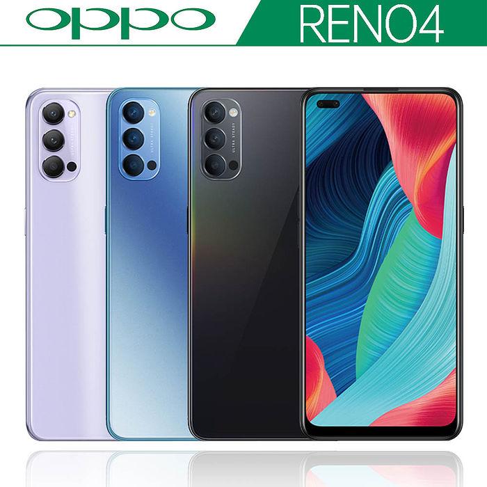OPPO Reno4 (8G/128G) 6.4吋5G美拍機