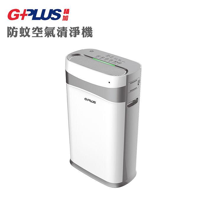 GPLUS 防蚊空氣清淨機FA-B001 - 白