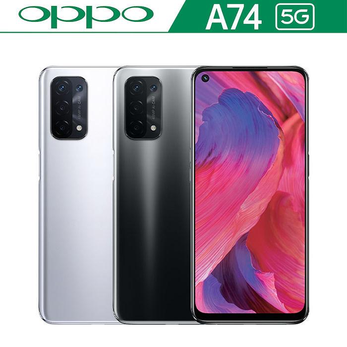 OPPO A74 (6G/128G) 6.5吋5G雙卡美拍機