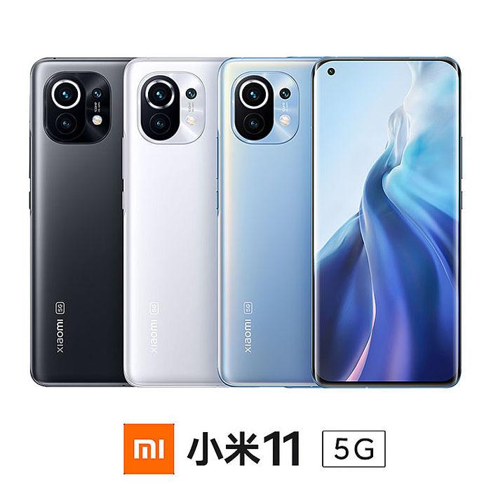 小米 11 (8G/256G)八核心5G美拍機