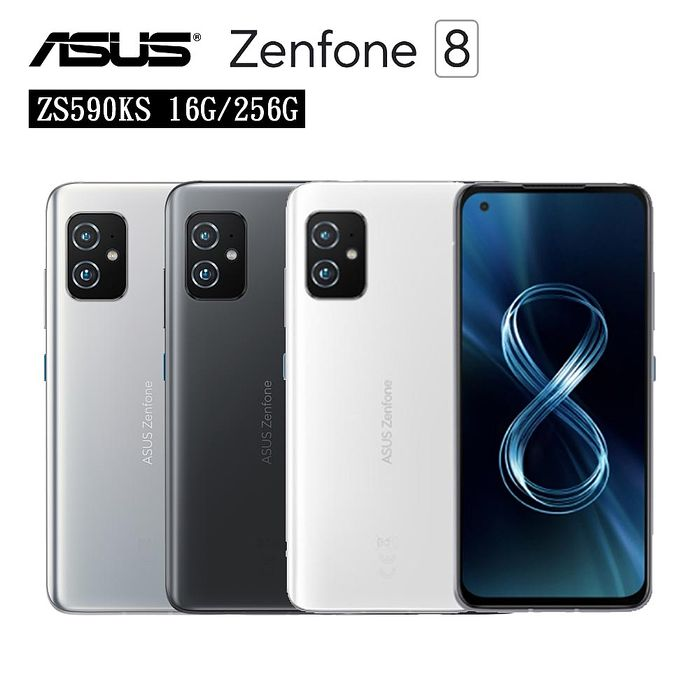 ASUS ZenFone 8 ZS590KS 16G/256G防水5G雙卡機