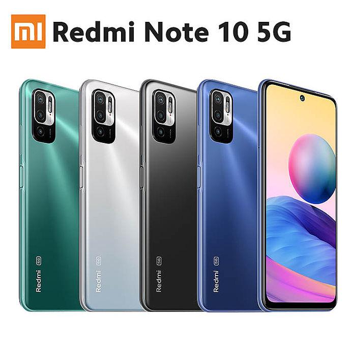 Redmi 紅米 Note 10 (6G/128G)5G雙卡機