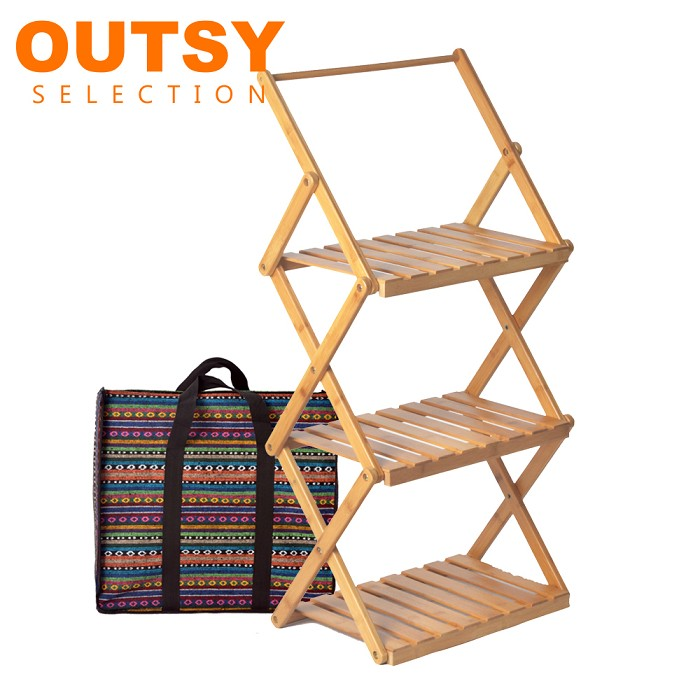 OUTSY嚴選 樂活竹製三層架