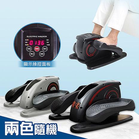 (限時領券再折)ReWalk-復健型坐走復健機(顏色隨機)
