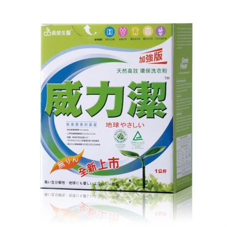 【長榮生醫】威力潔環保洗衣粉(1盒)