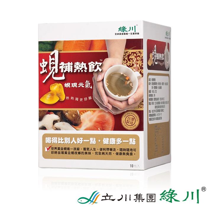 【立川農場-綠川】蜆補熱飲10包/盒