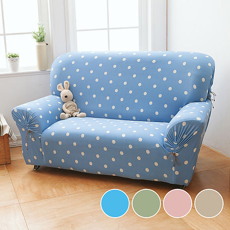 【格藍】雪花甜心涼感彈性沙發套1人座(四色可選)蘇打藍