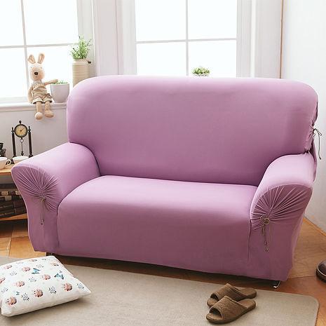 【格藍】繽紛樂超彈性沙發套3人座(六色可選)葡萄紫