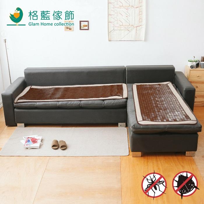 【格藍】頂尖驅蚊防蹣麻將竹貴妃椅坐墊(70x150CM)