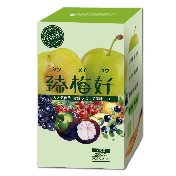 臻梅好(酵素) 8包/盒