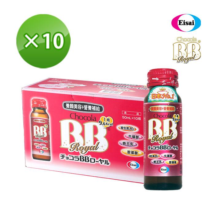 【Eisai-日本衛采】Chocola 俏正美BB Royal×10瓶