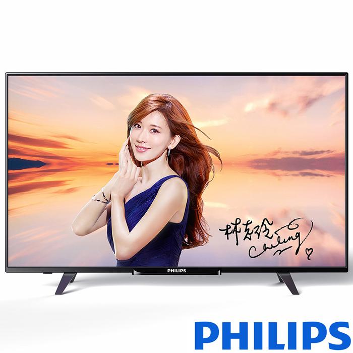 PHILIPS飛利浦 65吋 液晶顯示器+視訊盒 65PFH5250 (含桌上型基本安裝/不含外島運送安裝)