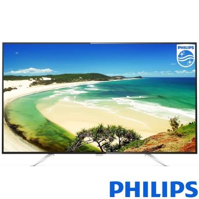 福利品 PHILIPS飛利浦 43吋 4K 連網液晶顯示器+視訊盒 43PUH6601-不含安裝