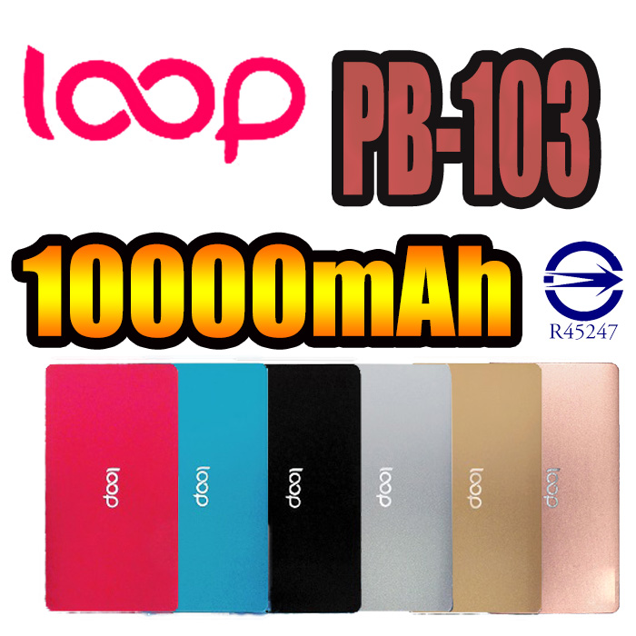 【LOOP】 PB-103 10000mAh 超薄質感鋁合金行動電源蜜桃粉