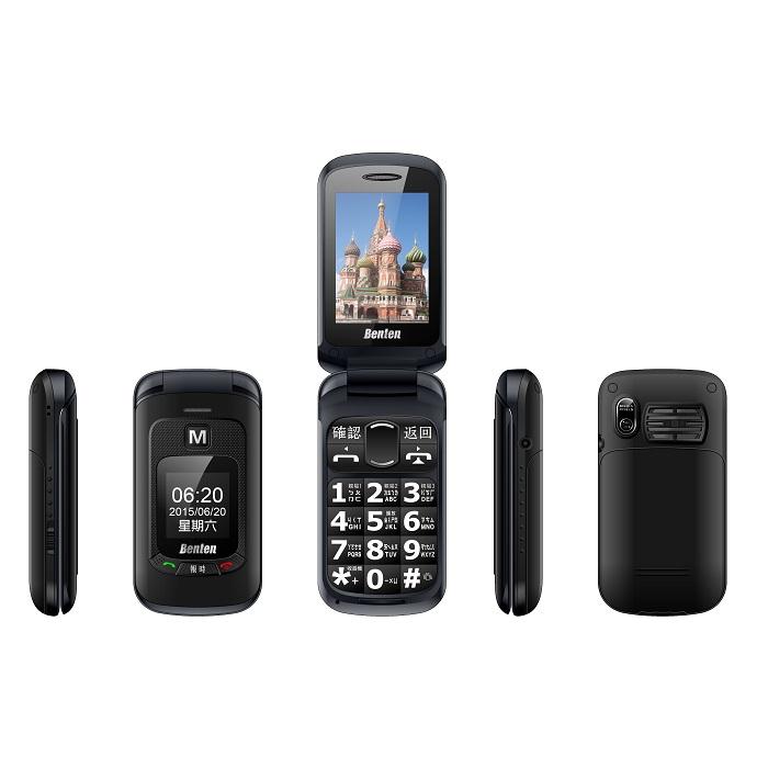 【Benten W620】雙卡雙待銀髮3G手機-贈原廠全配內含電池+旅充-智慧手機‧平板-myfone購物