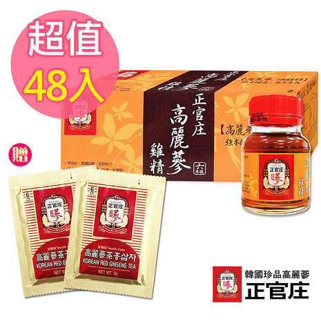 正官庄 高麗蔘雞精48入加碼贈高麗蔘茶包x2包