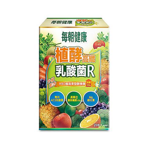 每朝健康 植酵高纖乳酸菌R 20包/盒-1盒