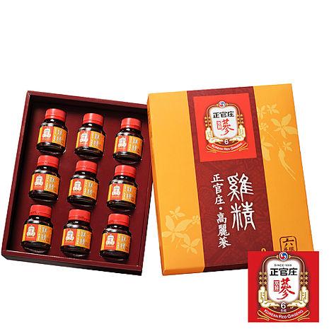 正官庄 高麗蔘雞精禮盒9入/盒