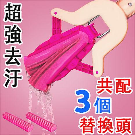 【魔法必潔】強力去污免手洗膠棉拖把-玫紅特別版1入+2替換頭
