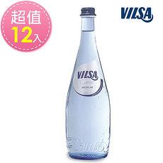 Vilsa 德國維爾薩氣泡水750mlx12瓶