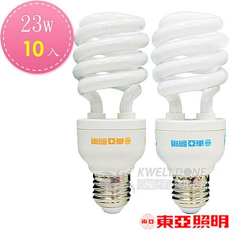 東亞照明 23W半螺型燈泡10入-特賣白光10入